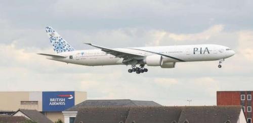 B777 PIA Pakistan Airlines #samolot #lotnisko #kamera