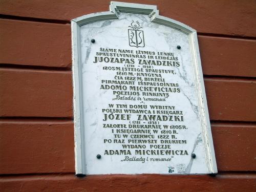 Ulicą Świętojańską w Wilnie. /Św. Jana -Sv.Jono/